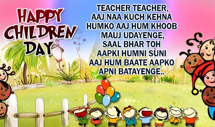 Children's Day Slogans Children's Day Sayings (7)