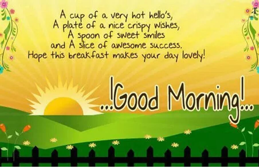Good Morning Messages For Love Images (3)