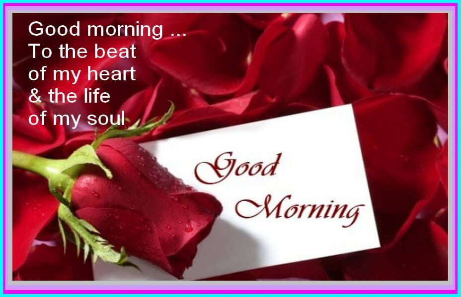 Good Morning Messages For Love Images (4)