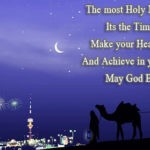 Ramadan Greetings Islamic Quotes on Ramadan (1)