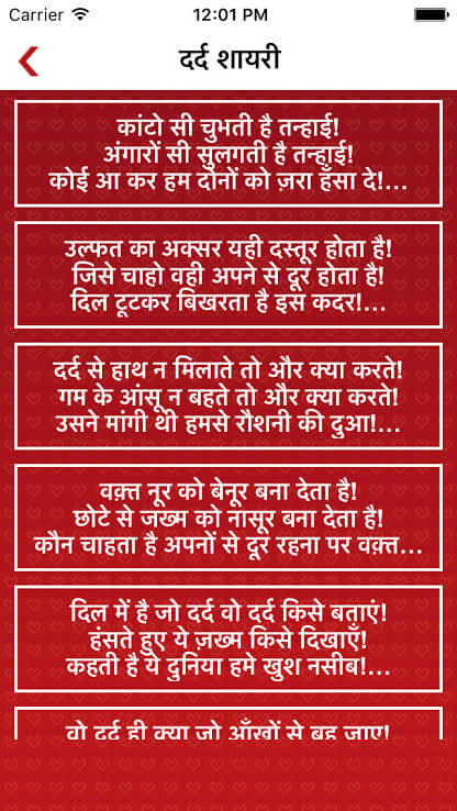 Best Whatsapp Forward Messages