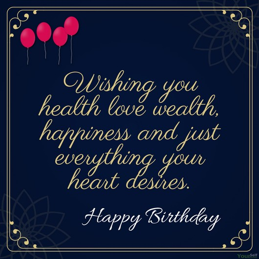 Peachy Happy Birthday Quotes For Friends And Family Vereeke Funny Birthday Cards Online Fluifree Goldxyz