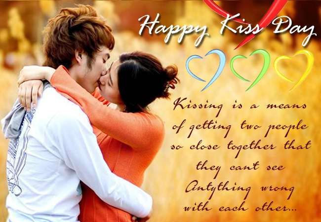 Kiss Day 2020 Wishes